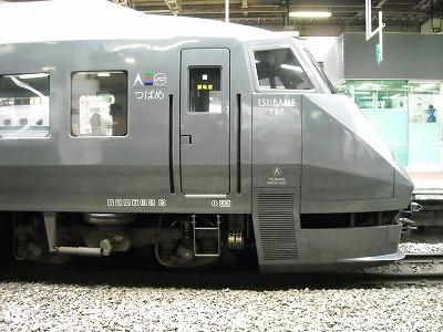 Ssjrhakata_001