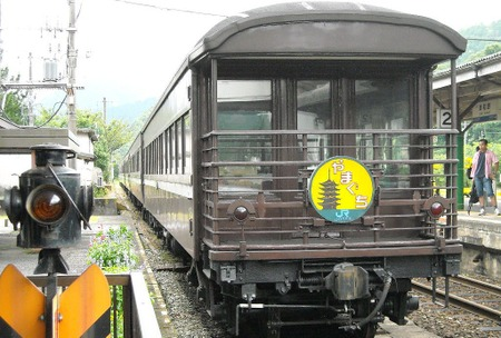 Sss021r
