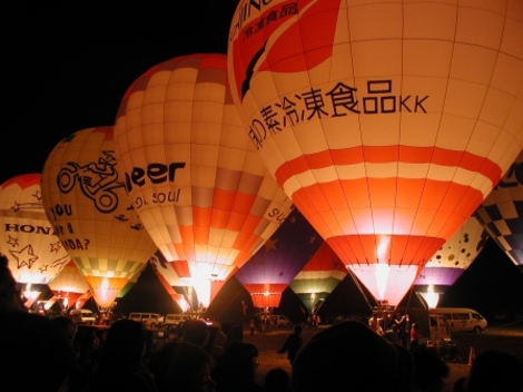 Cnt_img_montgolfier