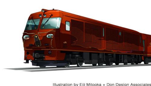 Train_info_bgr