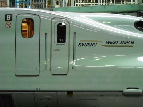 KYUSHU~WEST JAPAN